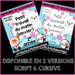 Cahier d'exercices pour les élèves de 2e année/script et cursif