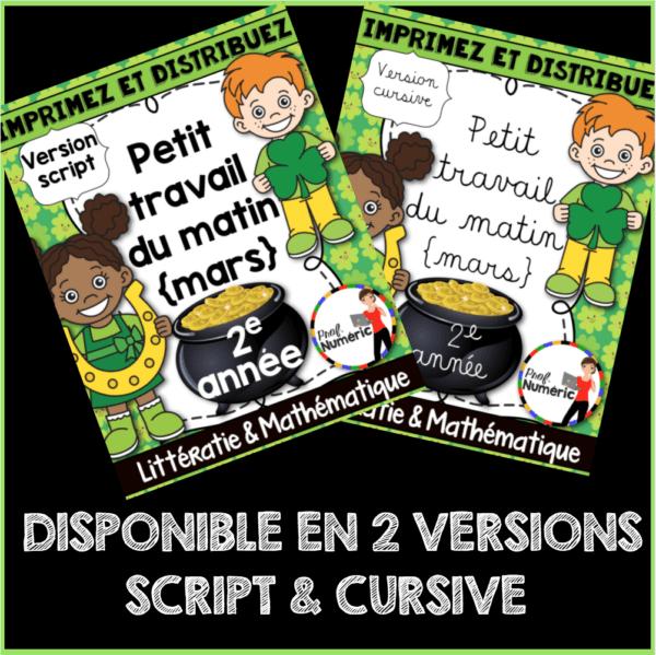 Mars - Petit Travail du Matin - 2e année du primaire - Imprimez et distribuez