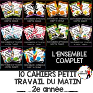 10 Cahiers d'exercices Petit Travail du matin - 2e année du primaire