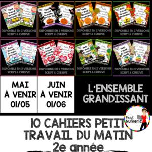 Ensemble grandissant - 10 Cahiers Petit Travail du Matin - 2e année